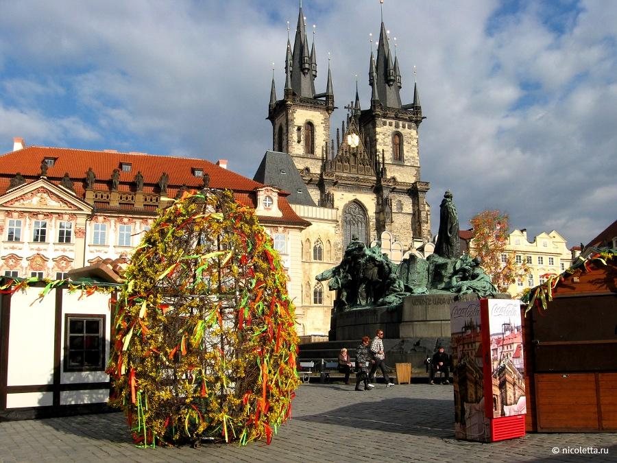 Пасхальная ярмарка в Праге