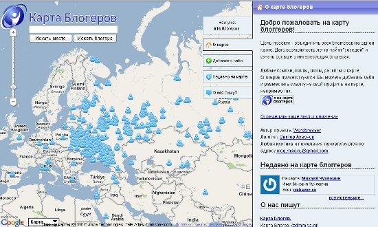 Карта блоггеров