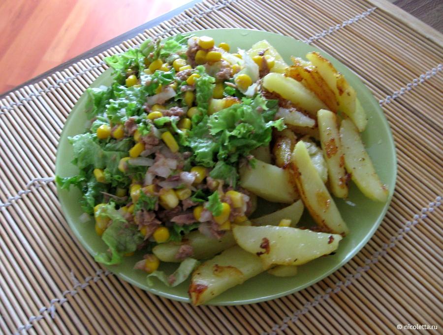 Салат с тунцом и кукурузой