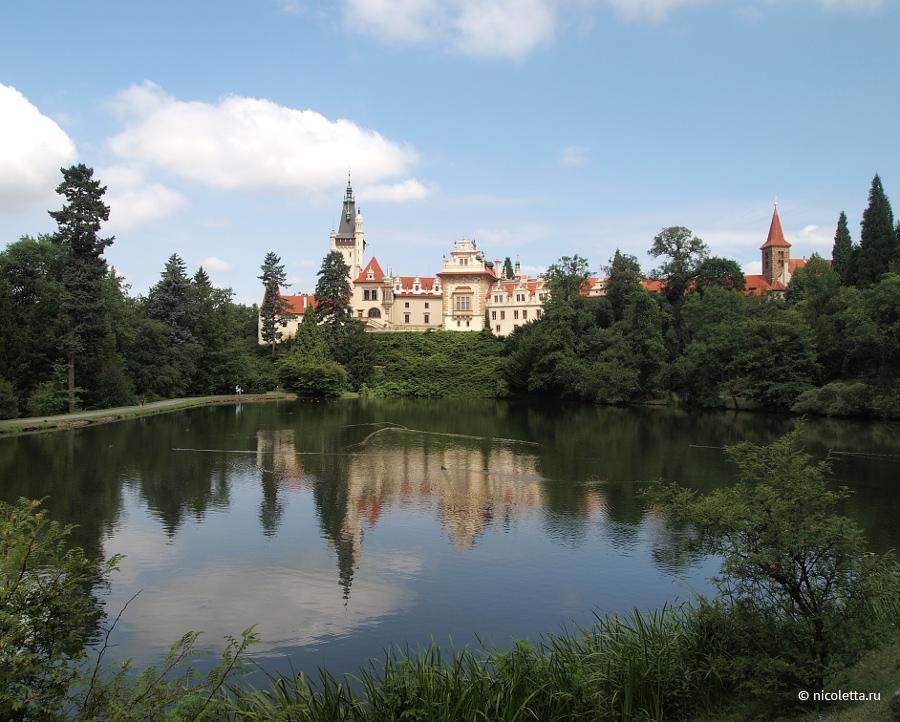 парк Пругонице