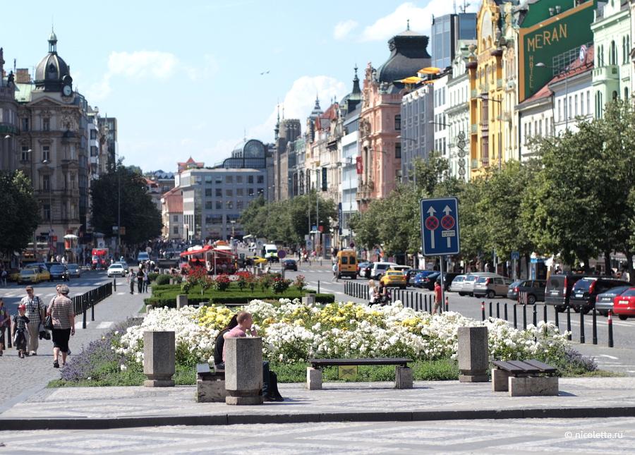 Блог о Чехии