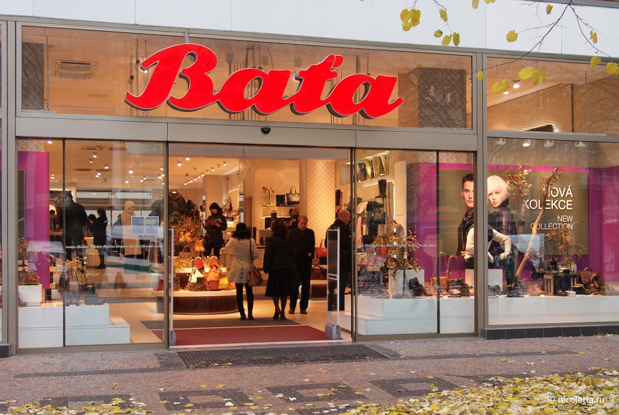 Интернет Магазин Обуви Bata