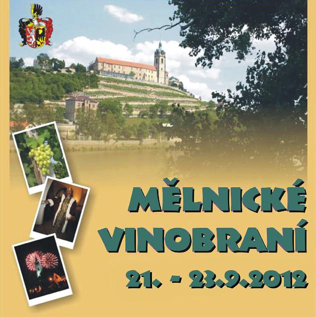 Винобрани в Мельнике 2012